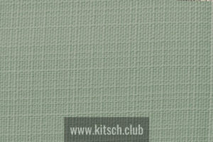 Португальская ткань Aldeco, коллекция Aldeco Smarter 2017, артикул Canvas FR With Teflon 05 Mineral