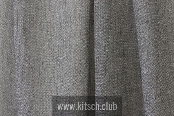 Португальская ткань Aldeco, коллекция Aldeco Smarter 2017, артикул Flat 05 Granite