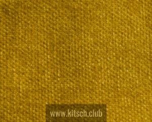 Португальская ткань Aldeco, коллекция Aldeco Smarter 2016, артикул Flex With Teflon 09 Dijon