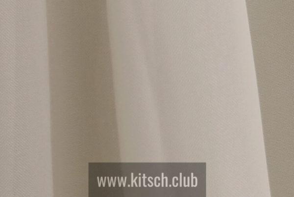 Португальская ткань Aldeco, коллекция Aldeco Smarter 2017, артикул Knop FR 13 Mushroom