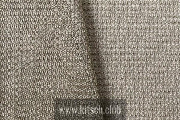 Швейцарская ткань 4 Spaces, коллекция Ferial & Nilu, артикул Nilu/1803/004