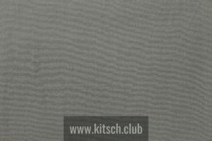 Швейцарская ткань 4 Spaces, коллекция Rocco, артикул Rocco/1205/4-Sasso