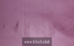 Итальянская ткань 5 Авеню, коллекция Acquarello, артикул Acquarello/07