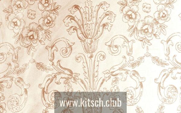 Итальянская ткань 5 Авеню, коллекция Acquarello, артикул Acquarello/19