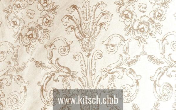 Итальянская ткань 5 Авеню, коллекция Acquarello, артикул Acquarello/29