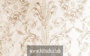 Итальянская ткань 5 Авеню, коллекция Acquarello, артикул Acquarello/30