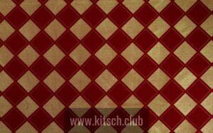 Итальянская ткань 5 Авеню, коллекция Amalfi, артикул Amalfi/39