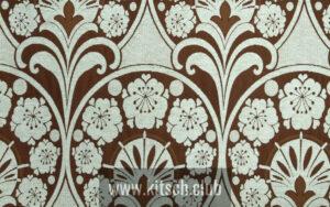 Итальянская ткань 5 Авеню, коллекция Arabesco, артикул Arabesco/11