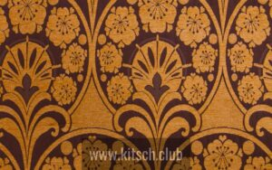 Итальянская ткань 5 Авеню, коллекция Arabesco, артикул Arabesco/26
