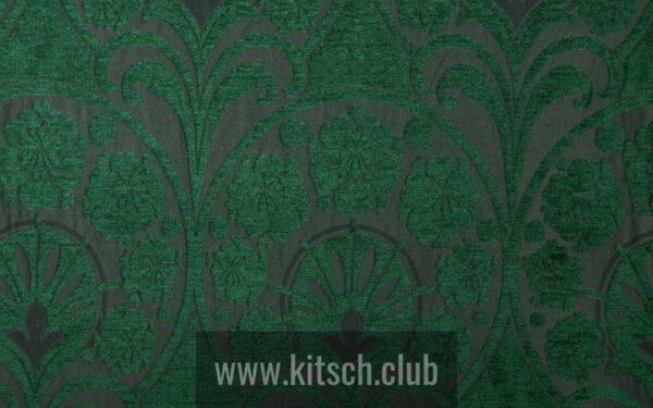 Итальянская ткань 5 Авеню, коллекция Arabesco, артикул Arabesco/36