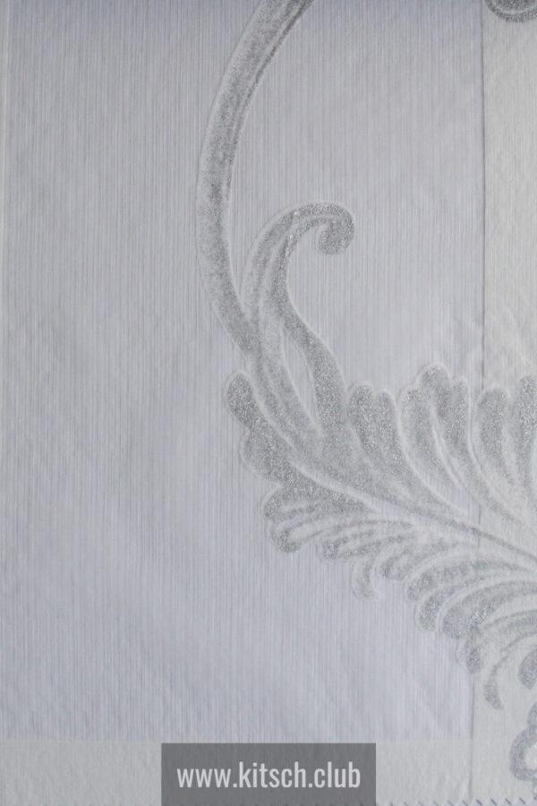 Итальянская ткань 5 Авеню, коллекция Aura, артикул Aura/29