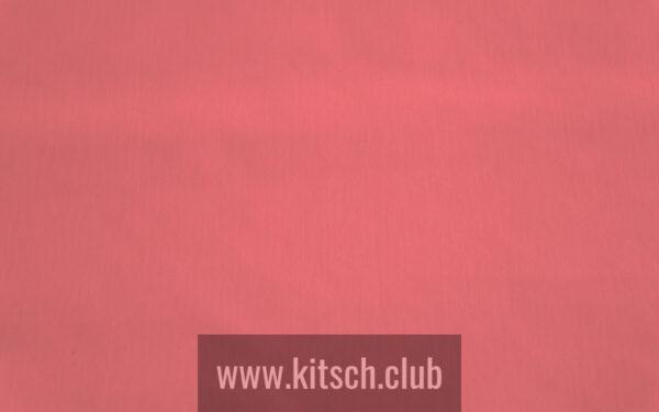 Испанская ткань 5 Авеню, коллекция Benisa, артикул Benisa/09