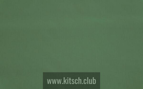 Испанская ткань 5 Авеню, коллекция Benisa, артикул Benisa/19