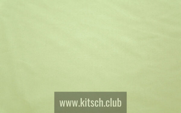 Испанская ткань 5 Авеню, коллекция Bilbao, артикул Bilbao/17