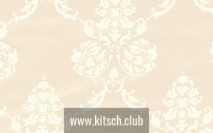 Итальянская ткань 5 Авеню, коллекция Adria, артикул Adria R 201 Conero 2468/1 Naturale