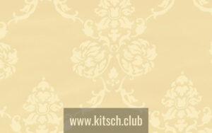 Итальянская ткань 5 Авеню, коллекция Adria, артикул Adria R 203 Conero 2468/1 Beige