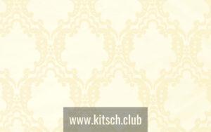 Итальянская ткань 5 Авеню, коллекция Adria, артикул Adria R 222 Tolosa 2464/1 Nukku
