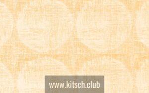 Итальянская ткань 5 Авеню, коллекция Adria, артикул Adria R 255 Artista 2505/1 Daino Naturale